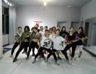 毕节爵士舞学校 爵士舞考证 韩舞酒吧领舞培训考证