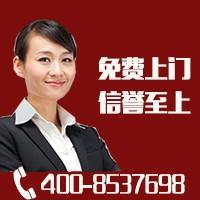 欢迎访问%广州德克尔空气能全国售后维修咨询电话欢迎您