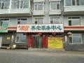 锦源养老服务中心(老年公寓)招收自理到不能自理老人
