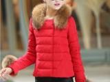 女士羽绒服新款艾雨晴厚外套 女装冬季大码女羽绒服貉子毛 绒外套