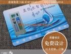 水卡制作厂家,IC水卡设计与制作,自动售水机IC卡批发
