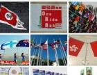 全市较低价 条幅 注水旗 彩旗 国旗 注水旗杆