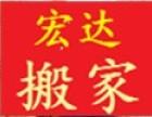 巴南九公里搬家 重庆搬家服务