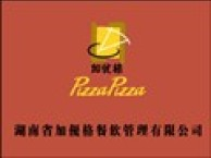 加优格pizza-pizza 诚邀加盟