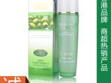 仙丽贝娜橄榄油保湿精华水护肤品化妆品免费代理加盟厂家批发代发