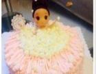 生日蛋糕配送