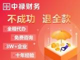 杭州公司注册 提供注册地址 公司转让 公司变更