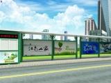 黄山园艺宣传栏路铭牌公交站台候车厅校园宣传栏广告牌导视牌
