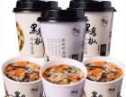 速食汤批发厂家 速食汤那个牌子的好喝 搜菇速食菌菇蛋花汤
