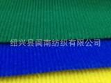厂家热卖黑色黄色绿色蓝色红色白色涤纶起毛布及粘扣布