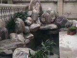 园林庭院绿化养护假山水池景观制作