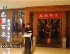 巴国布衣加盟费多少钱?在上海加盟一家能赚钱吗?加盟前景怎样?
