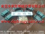 C1N-45耐磨冲床刹车片,冲床湿式刹车皮-离合器油封等配件