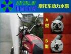 摩托车水泵抽水机灌溉浇菜浇地抗旱