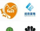 台州logo设计 台州企业标志设计公司799元