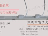 LEGON雷工 三线 两线 新时代展示柜专用电源导轨厂家直销