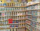 河源特价超市货架蔬菜水果架库房货架烟柜收银台便利店货架