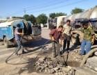 哈尔滨专业清理化粪池 人工清掏马葫芦 管道维修/疏通