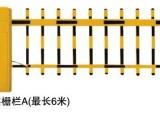306 栅栏 栏杆 电动 自动 智能 道闸 挡车器
