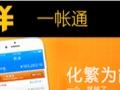 中国平安理财投资型