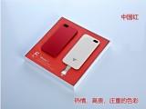 IPHONE5/5s高端大气移动电源 可分拆 可拼色的背夹手机通