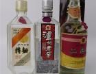 北京专业回收泸州老窖大曲酒,回收泸州老窖回收国窖1573