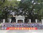 黄埔军校 夏令营7月14号开班啦 孩子们准备好了吗
