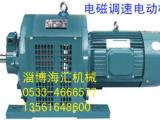 5.5KW四极电磁调速电机 YCT200-4A电磁调速电动机