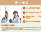 滨州网络营销外包公司 网络营销外包 网络微营销案例