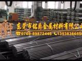 东莞纯铁太钢正品DT4工业纯铁棒料