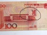 东莞哪里有 私人现金收购错版币 当天现金交易