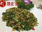 上海汕头薄壳米免加盟培训