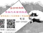 曲阜汽车音响改装济宁时尚改宝马5系无损升级JANBOO调音师