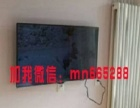 智能乐视超级电视机,大屏幕,高清画面。