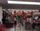 江北区商业街卖场生意转让