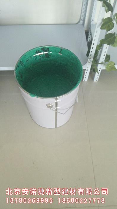 图 西宁中温乙烯基玻璃鳞片胶泥售价 安诺捷