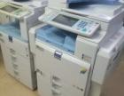惠阳区 大亚湾 租赁 打印机维修 复印机维修 加粉 加墨