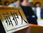 天津家庭婚姻家庭律师