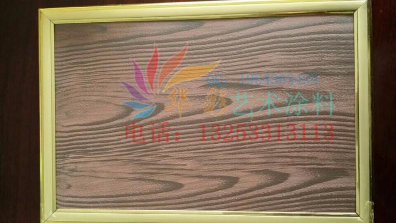 木纹漆施工,木纹漆厂家,木纹漆批发,钢结构木纹漆