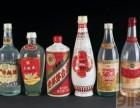 济南平阴回收陈年老酒价格 茅台 五粮液 轩尼诗等名酒价格表