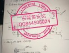 深圳公明solidwork专业培训