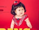 哈尔滨韩系儿童摄影亲子照宝宝艺术照就找格子儿童摄影