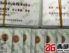 陕西高级电工培训 电工上岗证报名中级 电工复审培训