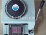 批发销售DXR-72A凸字打码机 VIP卡打码机 PVC片打码机