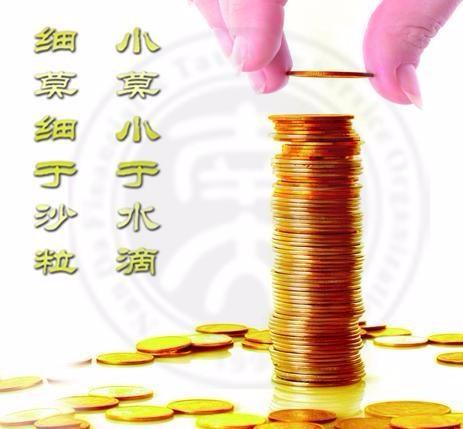公司注册及验资,增资,审计,变更,公示,商标注册