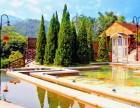 入住从化温泉明月山溪别墅,享受自然给您的美