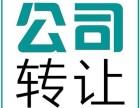 北京汽车修理厂转让 带二级资质及保险公司兼业