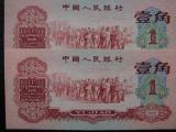 长春回收纪念币,建行成立40周年一枚长城纪念币一套