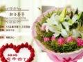 荆州网上订购蛋糕荆州区蛋糕预定生日蛋糕送货上门荆州