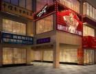 西安火锅店装修公司,火锅店装修外表就要红红火火